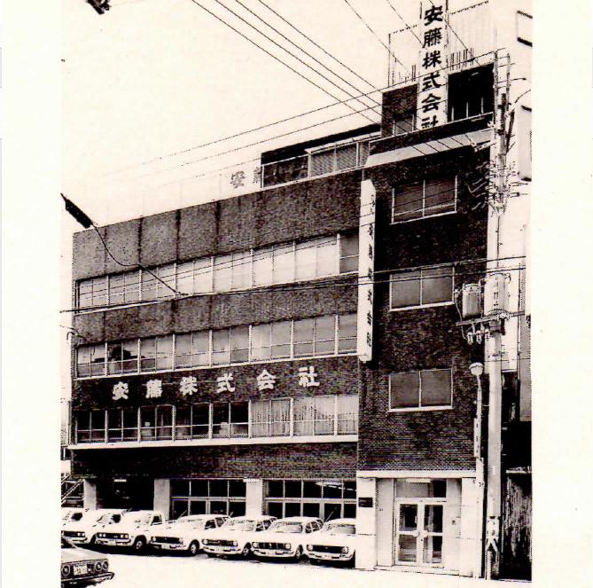 1967年9月の出来事